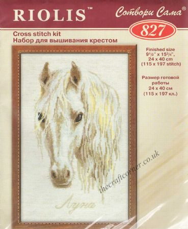 Moon Horse Head Counted Cross Stitch Kit From Riolis